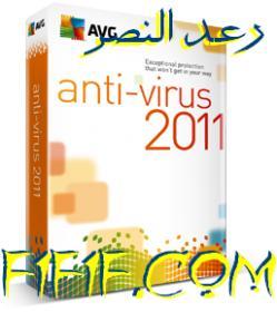 اضغط على الصورة لعرض أكبر  الاســـم:avg anti virus.jpg المشاهدات:74 الحجـــم:13.3 كيلوبايت الرقم:506