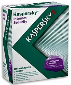 تحميل برنامج كاسبر سكاي 2013  Kaspersky Internet Security 2013 13.0.0.3039 Technical Preview / KIS 2012 12.0.0.374