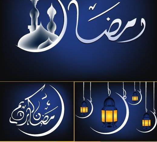 ... download ramadan او download 4share islamic vectors ramadan